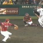 Tanaka 22