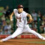 Tanaka 4