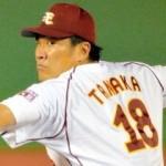 (FILE) In Profile: Masahiro Tanaka